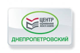 http://school-71.zp.ua/sites/default/files/inline-images/entr_ocenivania.jpg