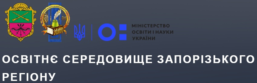 http://school-71.zp.ua/sites/default/files/inline-images/osv_sered.jpg